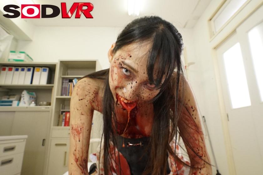 zombie蓮実クレア