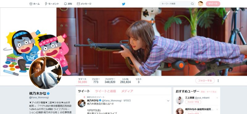 桃乃木かなのTwitter