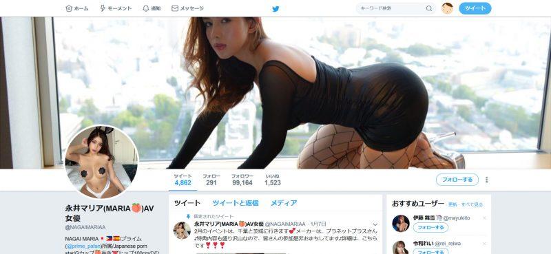 永井マリアのツイッター